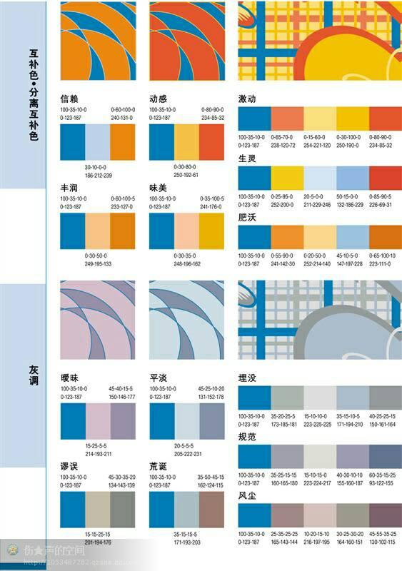中国结论坛   作品展示 122929co0370o0s350zcoe