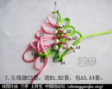 中国结论坛 三宝结(中级)  兰亭结艺 130501j44zmqtumpupscc4