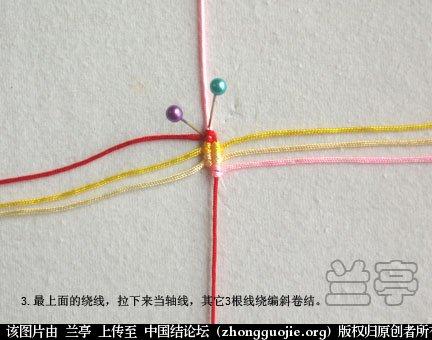 中国结论坛 蝴蝶(中级) 蝴蝶 兰亭结艺 134243fr9v579ueqf5s79z