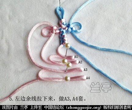 中国结论坛 三宝包饰(中级)  兰亭结艺 135759vcu35rfru4qc1fuc