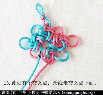 中国结论坛 2*2连体冰花(中级)  兰亭结艺 140601ocyqzoz4380z5xxy