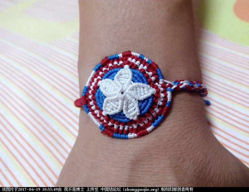 中国结论坛 美国队长盾牌手链 美国队长 图文教程区 105329pnzx4bcu31czu654