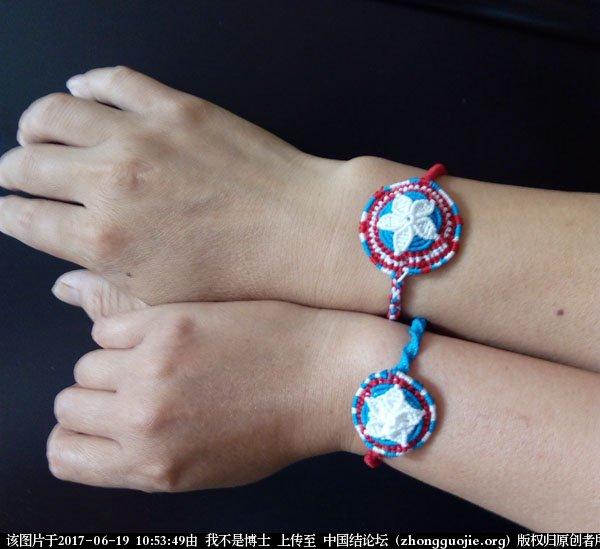 中国结论坛 美国队长盾牌手链 美国队长 图文教程区 105329q4g8bcyk4glzdn48