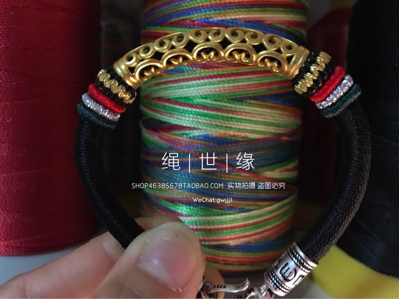 中国结论坛 镂空管手绳  作品展示 232919wvrrpko9026r64kn