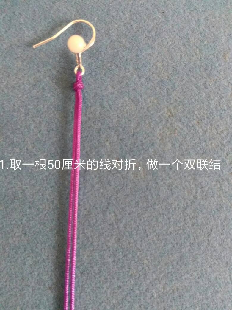 """中国结论坛 耳坠""""玲珑""""教程  图文教程区 105510d6wp226km332s4m2"""