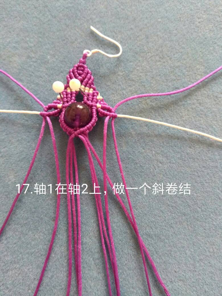 中国结论坛   图文教程区 105632y0jng2nqqgqspwns