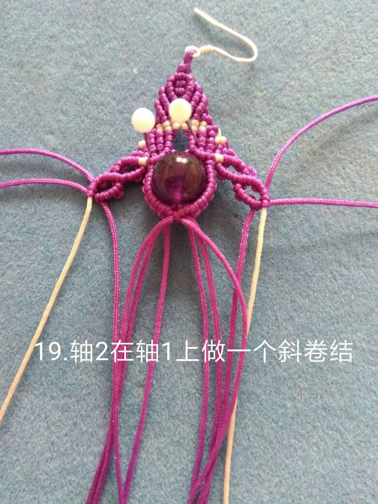 中国结论坛   图文教程区 105705at6su1iy4a1ni1ag