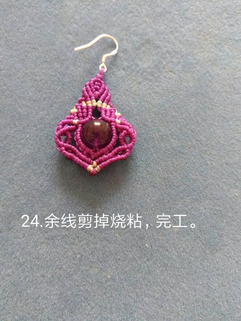 中国结论坛   图文教程区 105722a5ez5fhq6pea0a6q