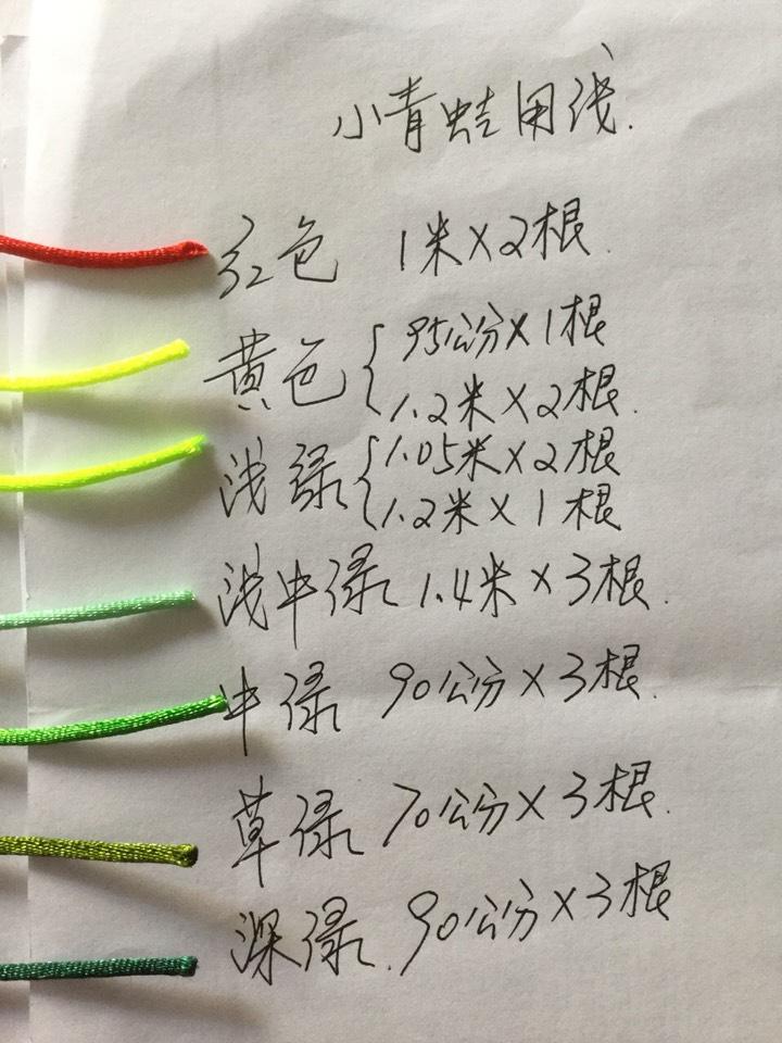中国结论坛 小青蛙编织  立体绳结教程与交流区 184202l3xe73qe345x70r4