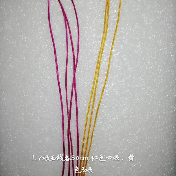 中国结论坛 彩色耳饰  图文教程区 114612kx1efpdiv2zqd51b