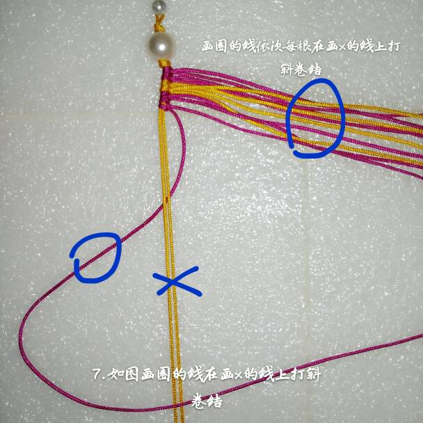 中国结论坛 彩色耳饰  图文教程区 114613aydl90g2xlxblx9d