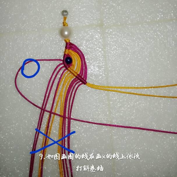 中国结论坛 彩色耳饰  图文教程区 114613j5j9jz6gjvj9mfgx