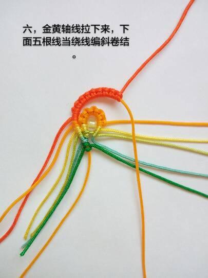 中国结论坛 自制一个丝巾扣  图文教程区 210822qb0jzxox755gg2j7