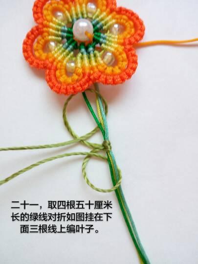 中国结论坛   图文教程区 211253o89vvtvid6v08vzw