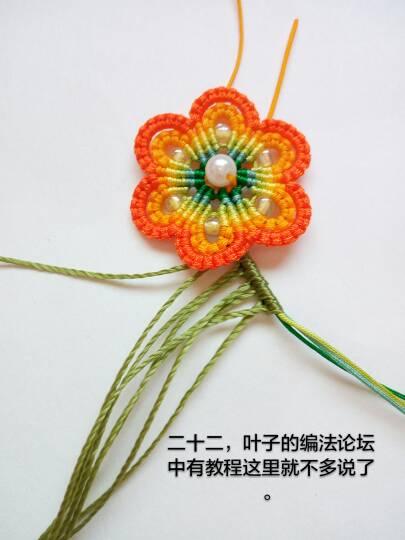 中国结论坛   图文教程区 211254jpzzovtp6oz6qtn4