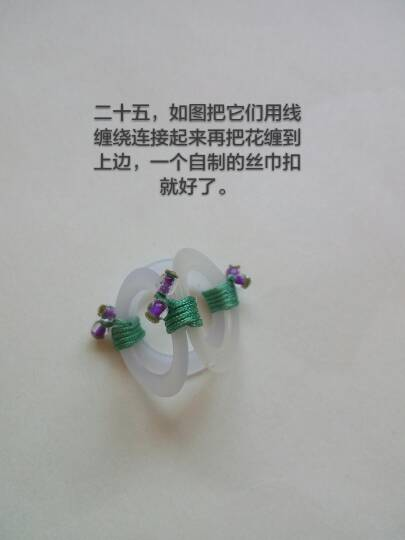 中国结论坛   图文教程区 212211mnzggo1i9920odz2