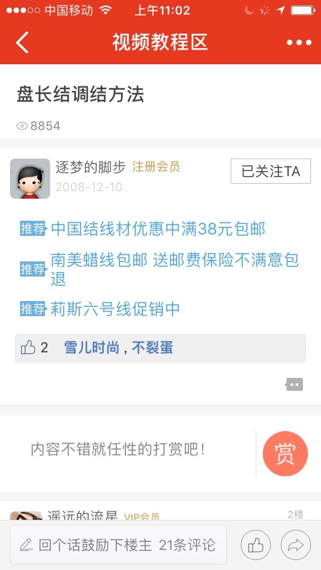 中国结论坛   视频教程区 110405ciordx95yb6o0odr