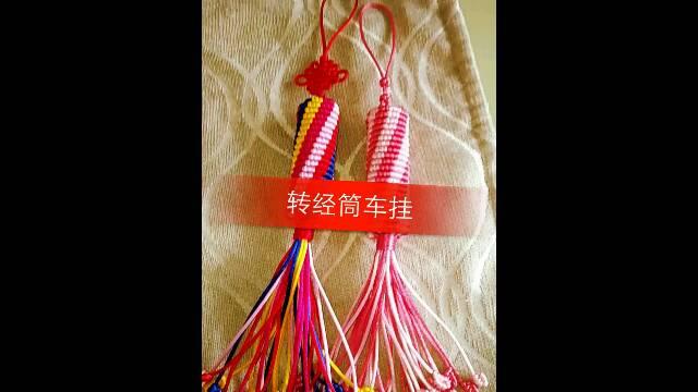 中国结论坛 转经筒  作品展示 075148m506e3w332vr2rff