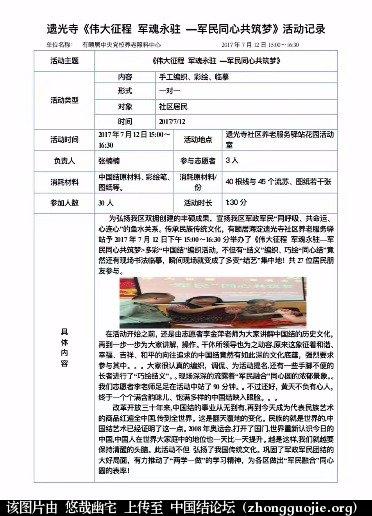 中国结论坛   结艺网各地联谊会 095727gngf252p2t3pm5qd