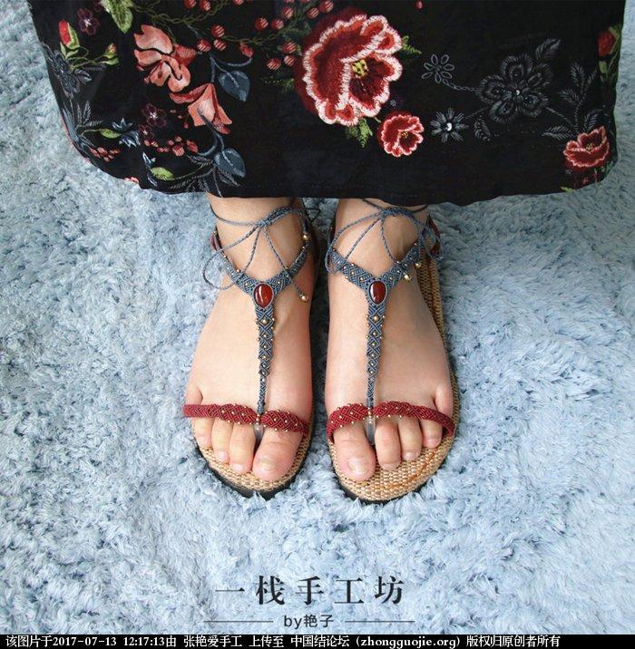 中国结论坛 经过了一年的时间,艳子终于做出了第二款编绳凉鞋  作品展示 121638av2n81rnnr4qqvn1
