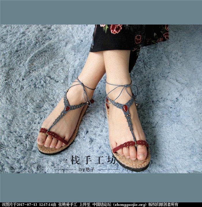 中国结论坛 经过了一年的时间,艳子终于做出了第二款编绳凉鞋  作品展示 121640zeuxtzeue90jjvap