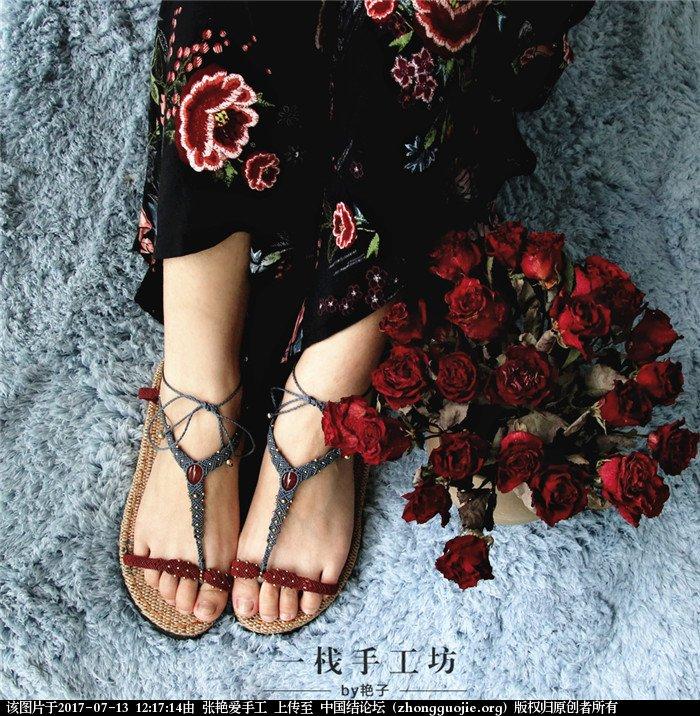 中国结论坛 经过了一年的时间,艳子终于做出了第二款编绳凉鞋  作品展示 121642ixfdxd4x5dnfbfh4