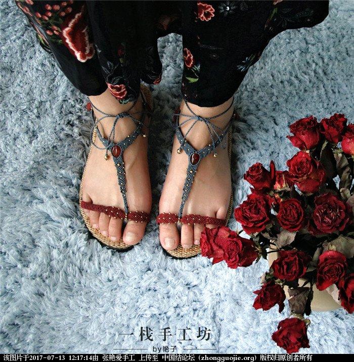 中国结论坛 经过了一年的时间,艳子终于做出了第二款编绳凉鞋  作品展示 121643v3iifxccncf1rsvw