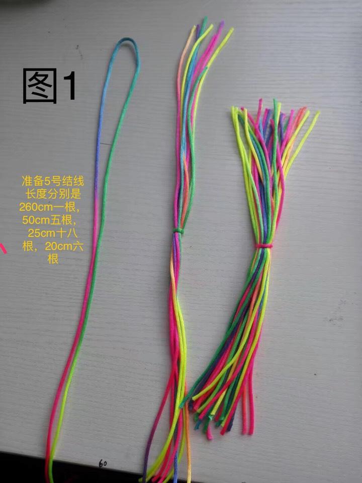 中国结论坛 七彩葫芦  立体绳结教程与交流区 173057pnq98rgpzq3vvvnn