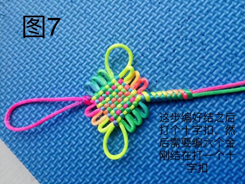 中国结论坛 七彩葫芦  立体绳结教程与交流区 173058z6jpf322f22j244m