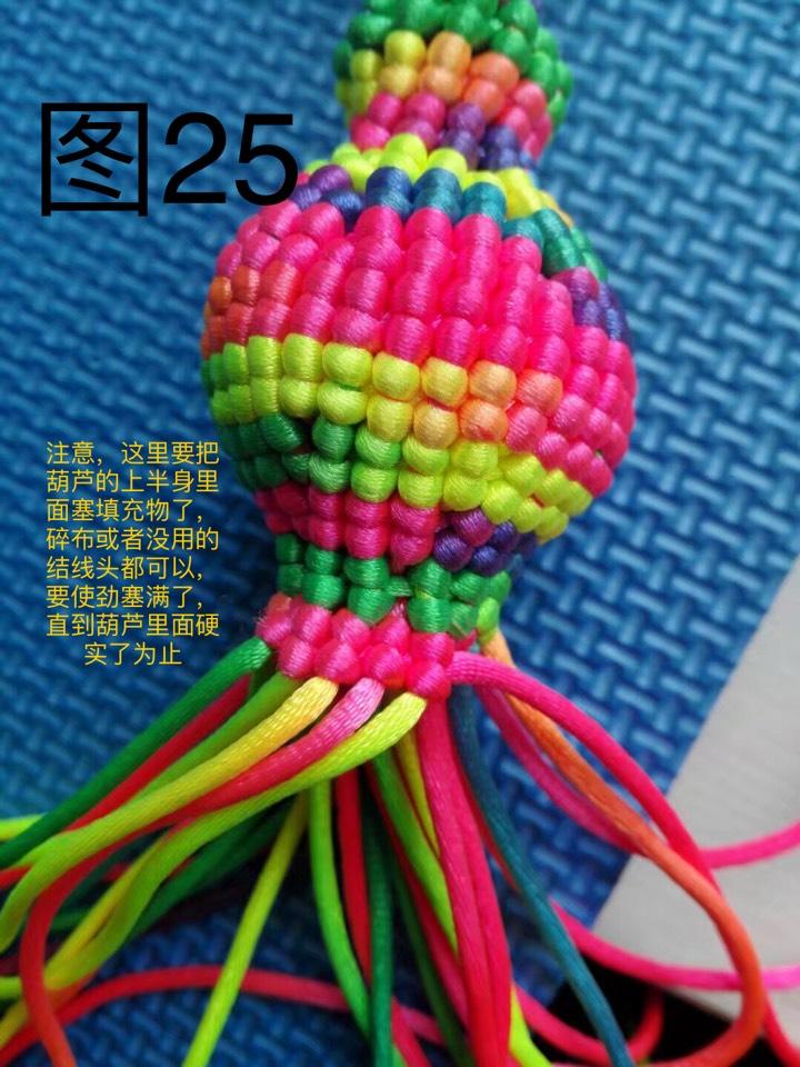 中国结论坛   立体绳结教程与交流区 173524wcfpccm0nf400p4s