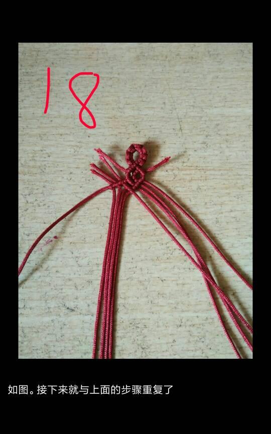 中国结论坛   图文教程区 201249ll338oblq2oqogv2