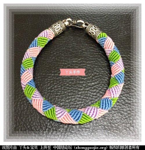中国结论坛 6股线编彩色手绳  作品展示 125438di3jg3zd3zqx3zcd