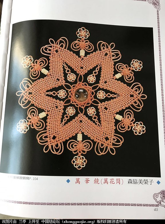 中国结论坛   作品展示 141621a7qfm7bpe7efzakz
