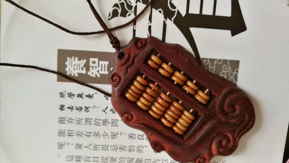 中国结论坛 红木算盘钥匙链  图文教程区 151344mp8tsvhqwv3h3nbj
