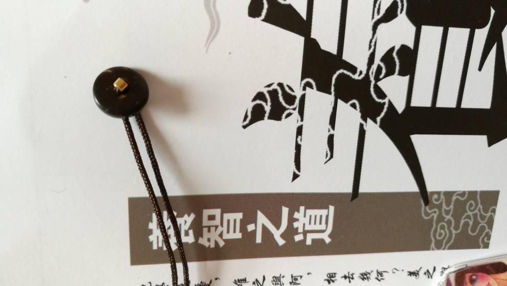 中国结论坛 红木算盘钥匙链  图文教程区 151345nz0824htl68hg08b