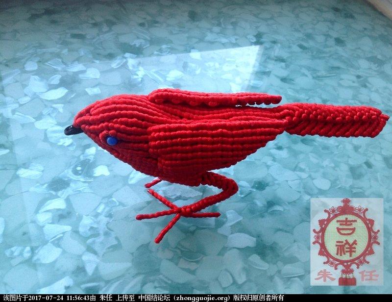 中国结论坛 红鸟黄鸟  作品展示 115203r4j17tjjby9fqbyj