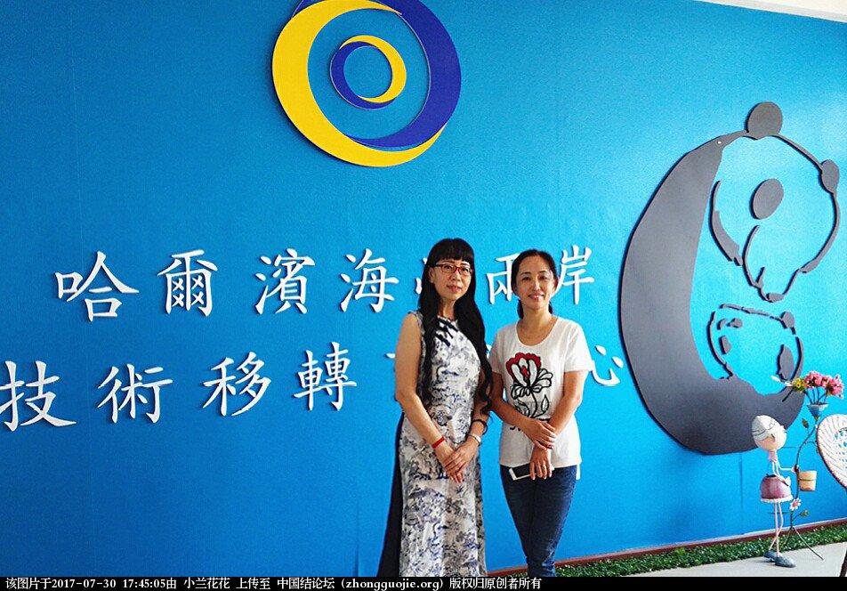 中国结论坛   结艺网各地联谊会 174432nf58baesf57cfx57