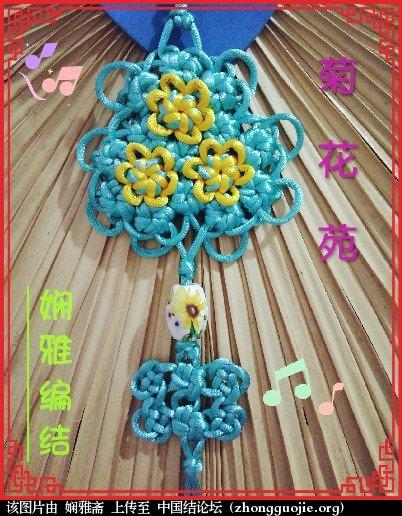 中国结论坛 六瓣团锦冰花  作品展示 193353pp0l90bh9yyh2ll3