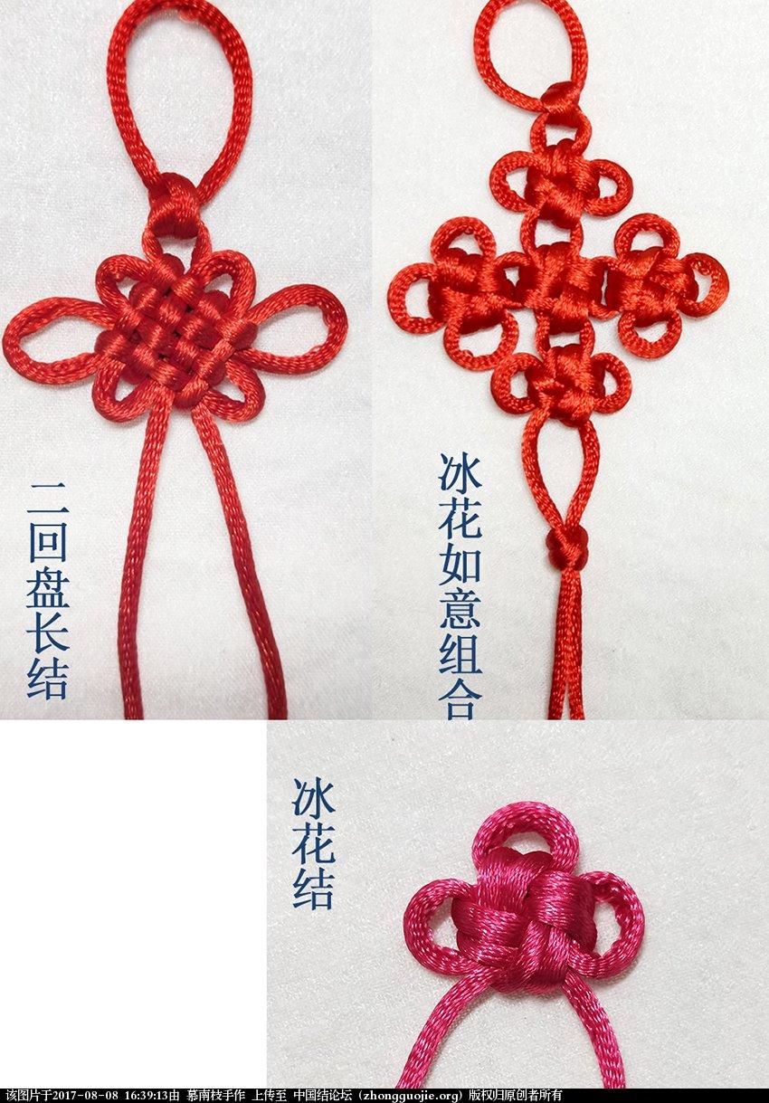 中国结论坛   中国绳结艺术分级达标审核 163909lx6uufecx6vf1vdo
