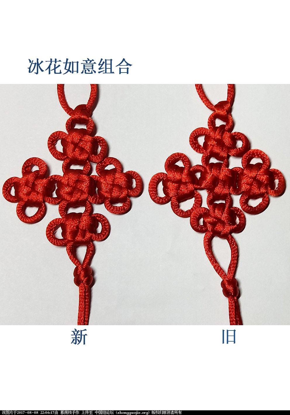 中国结论坛   中国绳结艺术分级达标审核 220612yczgagqghsfmwqmf
