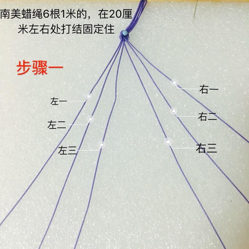 中国结论坛 多条式手链 脚链  图文教程区 150056rg7c8v4q0lg3377s