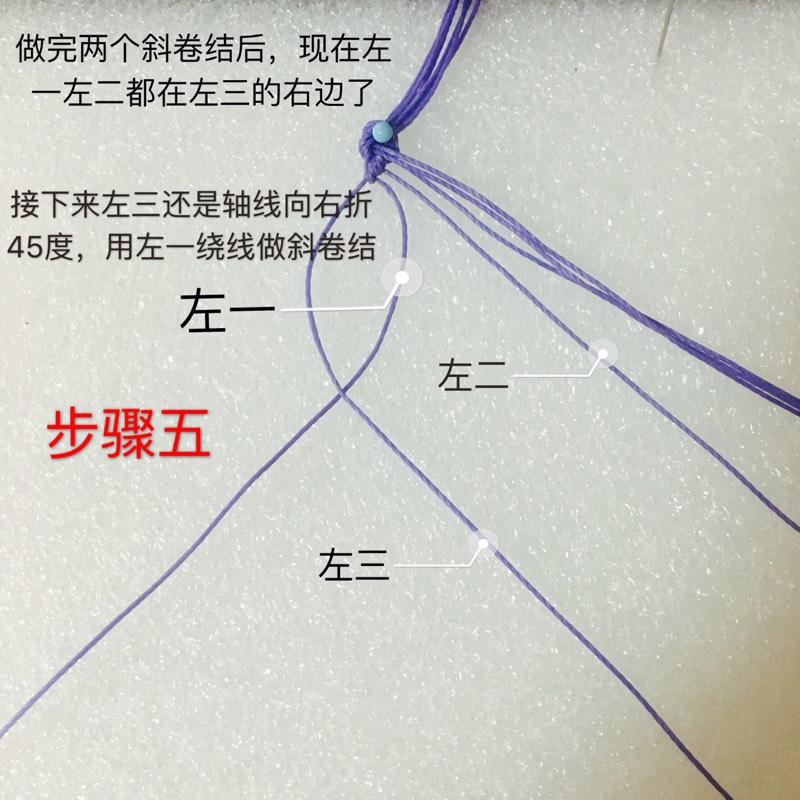 中国结论坛 多条式手链 脚链  图文教程区 150058fm3m4mobt0ddj0t0