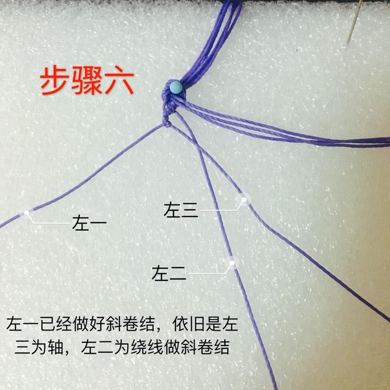 中国结论坛 多条式手链 脚链  图文教程区 150058g4lyufwy4c0fbgwr