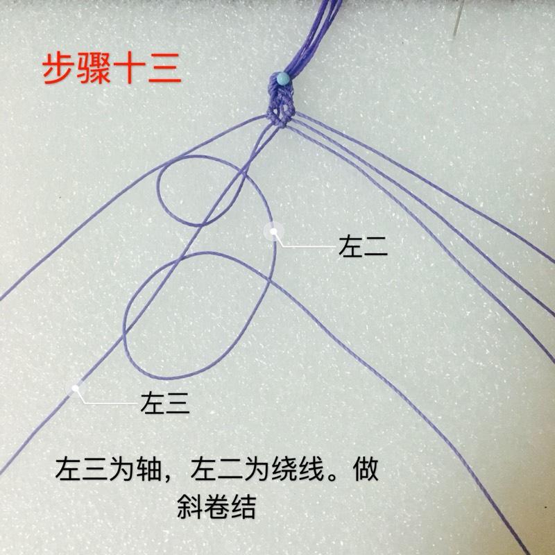 中国结论坛   图文教程区 150318q1ae7en6hm8eyv38