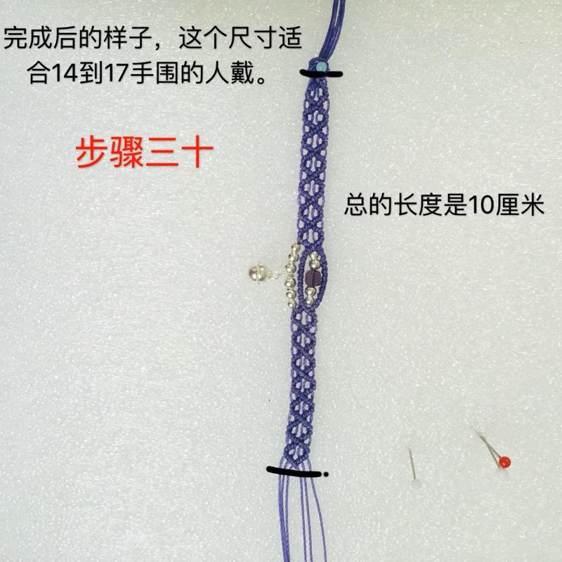 中国结论坛   图文教程区 150531xe4eee9dqgdg2q22