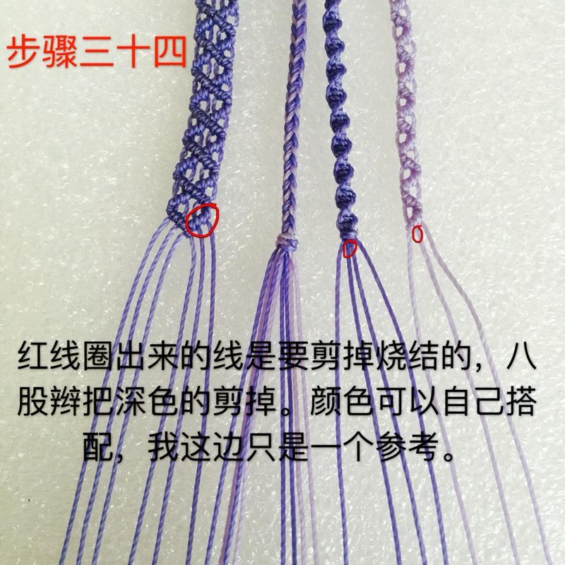 中国结论坛   图文教程区 150603u3v8vfa60c6rq1zq