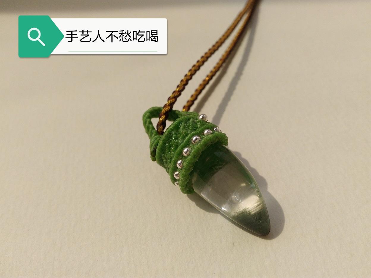 中国结论坛 串珠包牙牙  作品展示 114320ahucrej5bd0lszhf