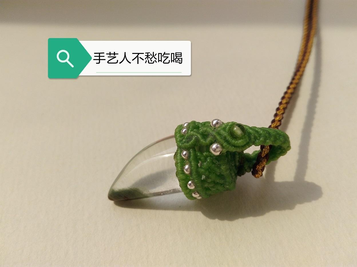 中国结论坛 串珠包牙牙  作品展示 114320lxzaa0qn90aga8n5