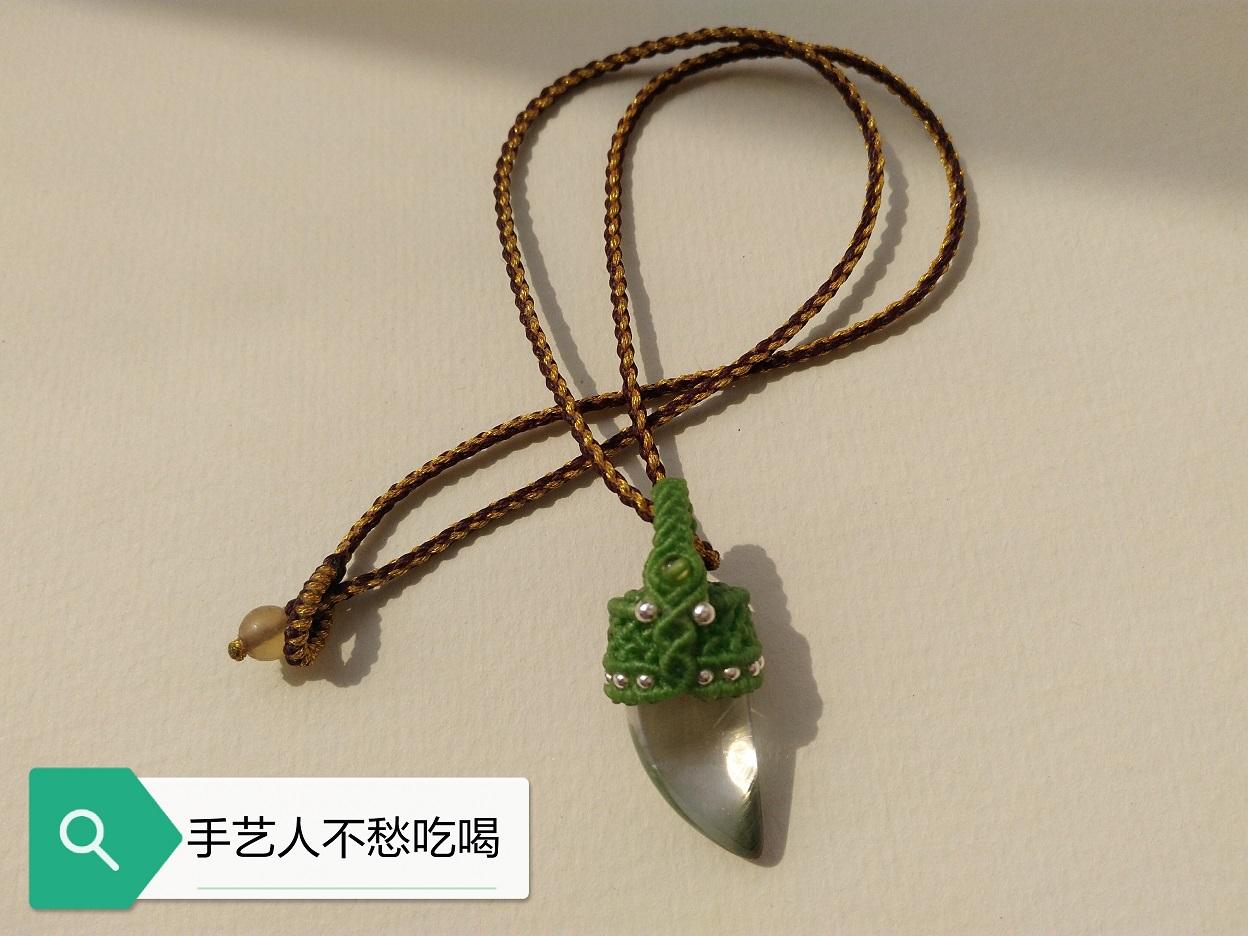 中国结论坛 串珠包牙牙  作品展示 114321j4q62i9ikt2tui94