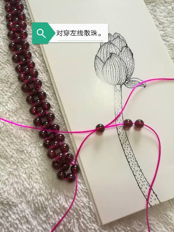 中国结论坛 石榴石多层手串  图文教程区 175441fcc86lu1l610g6f5